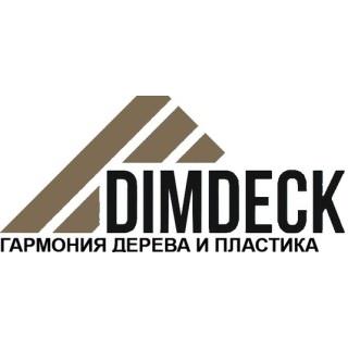 Террасная доска Dimdeck (Димдек)