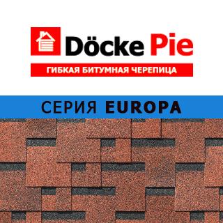 Гибкая черипица Деке PIE EUROPA (Европа)