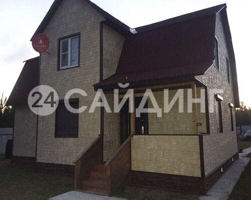 фото дома отделанного фасадными панелями гранд лайн я фасад крымский сланец цвет жемчужный галерея 1