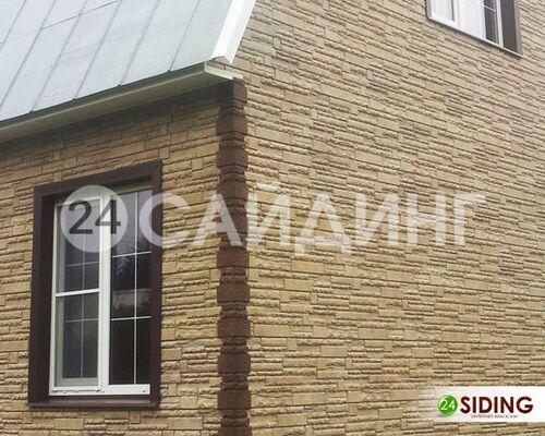 фото монтажа альта профиль скалистый камень алтай
