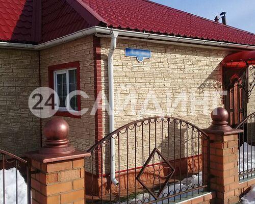 фото монтажа grand line я-фасад крымский сланец янтарный
