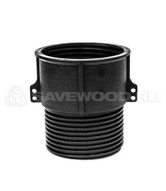 Удлинительная муфта SaveWood SС 66-110 мм