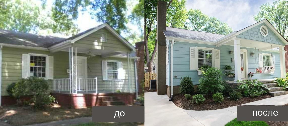 Дом до и после отделки виниловым сайдингом