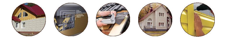 Монтаж фасадных панелей и сайдинга под ключ
